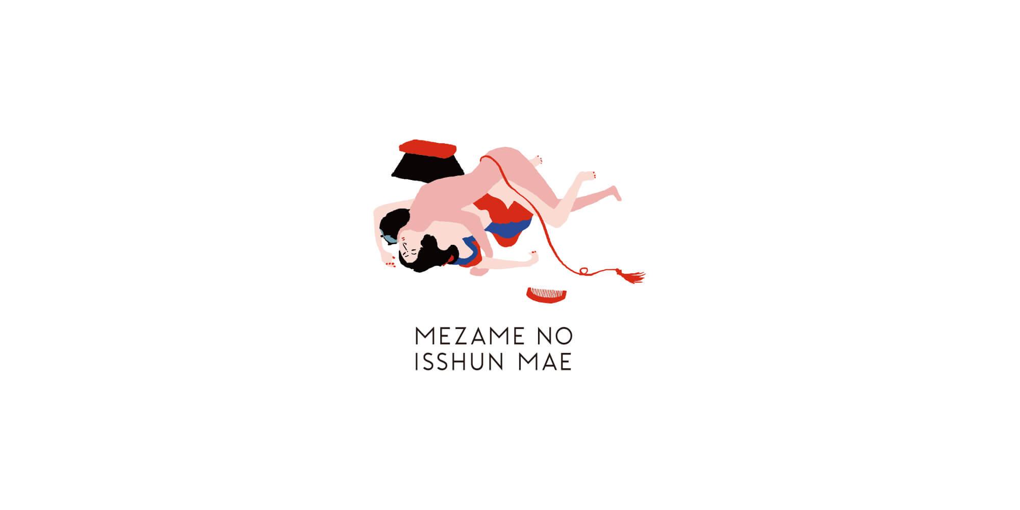 MEZAME NO ISSHUN MAE